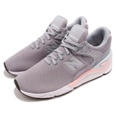 New Balance 慢跑鞋 NB X90 灰 粉紅 Modern Essential 全新鞋款 運動鞋 女鞋【PUMP306】 WSX90CLGB