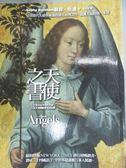 【書寶二手書T3/宗教_YBV】天使之書_蘇菲‧柏涵