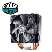 Cooler Master Hyper 212X 雙風扇 CPU 散熱器