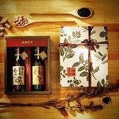 油籽學堂兩入禮盒(黑麻油+花生油)