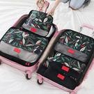 熱銷旅行收納組 防水收納更方便