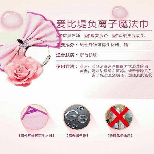 丁小芹代言 鍺卸妝深層去角質美容巾 負離子鍺美容卸妝巾 深層清潔 卸妝不費力(一大一小組)