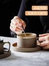 咖啡杯 粗陶咖啡杯碟套裝創意手工復古歐式小精致杯子【快速出貨】