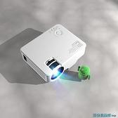 投影儀 手機投影儀 家用便攜式高清智能WIFI無線同屏小型投影機一體機1080P墻投快速出貨
