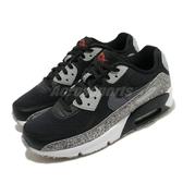 Nike 休閒鞋 Air Max 90 SE GS 黑 灰 女鞋 大童鞋 特殊鞋面紋路 氣墊 運動鞋 【ACS】 CQ9909-001
