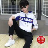 青少年長袖T恤13套裝14秋季15歲男孩初中學生16純棉衛衣運動衣服 依凡卡時尚