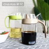 茶花玻璃油壺防漏大號小號油瓶廚房用品塑料調味瓶罐醋瓶2個套裝 全館免運限時八折