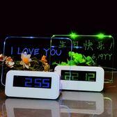 鬧鐘 創意時尚留言板鬧鐘學生床頭螢光電子時鐘送男女友生日情人節禮物 蒂小屋服飾