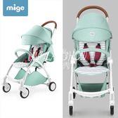 嬰兒推車輕便傘車折疊可坐可躺寶寶兒童手推車簡易便攜式  米蘭shoe