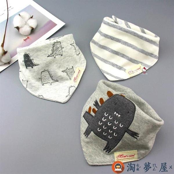 寶寶三角巾純棉雙層口水巾兒童圍嘴兜巾秋冬【淘夢屋】