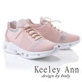 ★2019春夏★Keeley Ann我的日常生活 飛織水鑽襪子休閒鞋(粉紅色) -Ann系列