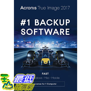 [106美國直購] 2017美國暢銷軟體 Acronis True Image 2017 - 1 Computer