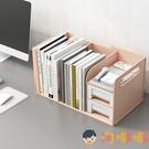 書架收納盒文件夾簡易文件架辦公室整理桌面置物架【淘嘟嘟】
