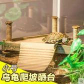 烏龜缸帶曬台養巴西龜缸生態魚缸水族箱