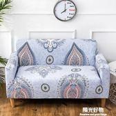 沙發罩全包通用萬能彈力沙發墊單三人全蓋皮沙發罩巾簡約現代 全館88折