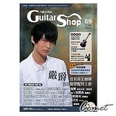 吉他教學► 六弦百貨店 (69集)附VCD+MP3【吉他譜/六線譜/吉他教學】