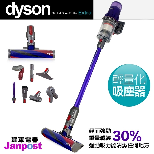 Dyson 戴森 SV18輕量無線吸塵器