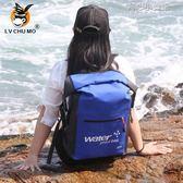 登山包 雙肩包防水包溯溪浮潛包沙灘游泳包戶外旅行背包登山包手機漂流袋 育心小賣館