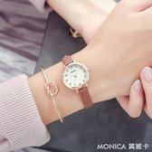 手錶 手錶女學生錶簡約可愛小錶盤韓版休閒百搭細皮帶錶防水 莫妮卡小屋