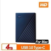 WD My Passport for Mac 4TB 2.5吋USB-C行動硬碟(2019)
