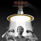 手持淋浴花灑酒噴頭家用熱水器超強增壓花灑蓮蓬頭套裝淋蓬頭浴室