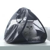 寵物外出包 貓包寵物外出便攜透氣手提包貓籠貓袋可折疊輕便狗狗包貓咪外帶包 【免運】