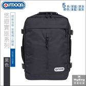 OUTDOOR 後背包 悠遊寰旅系列  電腦包 休閒雙肩包 黑色 OD281102BK  得意時袋