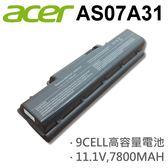ACER 9芯 日系電芯 AS07A31 電池 ASPIRE 5334 5334-2581 5335 5335Z 5336G 5338 5338-2815 5516 5517 5535