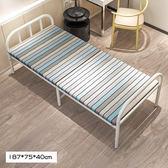折疊床-曙亮折疊床單人床家用成人午休床簡易便攜隱形兒童床木板床午睡床