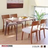 【RICHOME】阿爾傑雅實木餐桌椅組一桌四椅-宅配組裝-櫻桃色