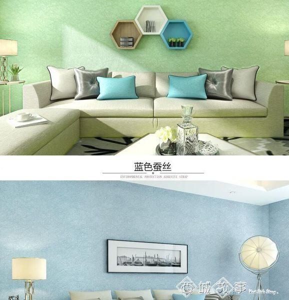 牆貼pvc裝飾溫馨家具翻新貼紙  西城故事