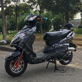 機車   摩托車踏板車125cc踏板摩托迅鷹助力女裝車  igo 全館免運