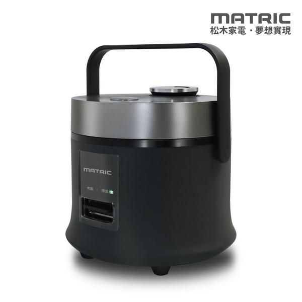 松木Matric3人份星鑽厚釜電子鍋-生活工場