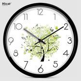 北歐風掛鐘 HICAT現代簡約靜音掛鐘卡通小樹創意掛錶客廳臥室個性時尚石英鐘 芭蕾朵朵IGO