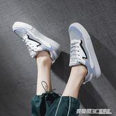 夏款透氣洋氣小白鞋子女潮鞋新款百搭帆布鞋學生韓版網紅板鞋 英賽爾