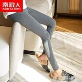 打底褲女外穿秋秋季薄款九分秋褲黑色內穿灰色純棉『快速出貨』