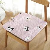 2個裝 純棉薄款椅墊防滑凳墊電腦椅子墊【聚寶屋】