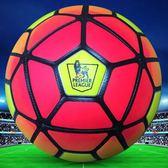 足球pu真皮5號4號歐冠英超中超正品訓練成人中學生專用比賽青少年