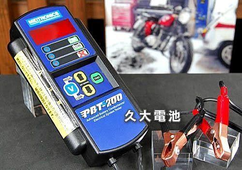 ✚久大電池❚ 美國密特 PBT-200 電瓶測試器 賓士 BMW VW AUDI   豐田 本田 裕隆 原廠儀器