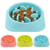 寵物慢食碗狗狗防噎碗盆寵物用品【聚寶屋】