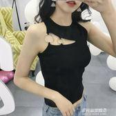 夏季女裝新款氣質小心機性感無袖修身針織打底外穿背心吊帶上衣潮   多莉絲旗艦店