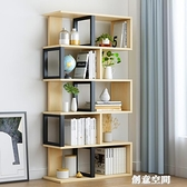鐵藝書架落地簡約收納置物架客廳創意隔斷多層展示簡易辦公室書櫃 NMS創意空間