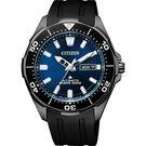 【台南 時代鐘錶 CITIZEN】星辰 PROMASTER 兩百米專業潛水錶 鈦金屬機械錶 NY0075-12L 橡膠帶 43mm