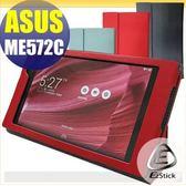 【EZstick】ASUS MeMO Pad 7 ME572 ME572C K00R 專用防電磁波皮套(筆記本款式)(送機身背貼)