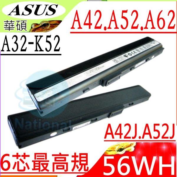 ASUS電池-華碩電池 A42JV,A42,A42K,A52J,A42JR,A42JE,A42JC,A62,A32-K52,A42JA,A42J,(六芯最高規)