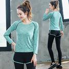秋冬季瑜伽服運動套裝女專業健身房跑步服寬鬆速乾衣大碼 免運直出