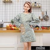 圍裙女罩衣成人廚房家用防水防油可愛網紅長袖上班工作時尚罩【全館免運】
