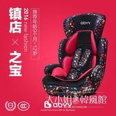 Abyy/艾貝 兒童安全座椅 寶寶嬰兒汽車安全座椅 車載坐椅9月-12歲-大小姐韓風館