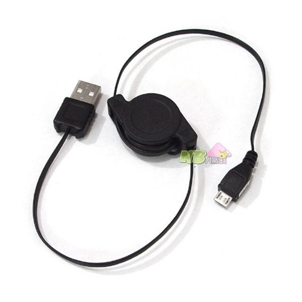 Micro USB 伸縮 傳輸 充電線 70cm