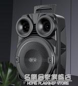 廣場舞音響戶外8寸12寸15寸帶無線話筒移動便攜式藍芽大音量大功率拉桿音箱家用 NMS名購居家
